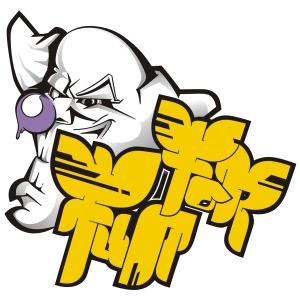 ForFun (CZE)